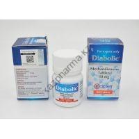 Метан Cooper 100 таблеток (1таб 10 мг)