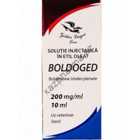 Болденон EPF балон 10 мл (200 мг/1 мл)