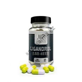 Лигандрол Magnus 50 капсул (1 капсула 10 мг)