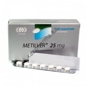 Мeтилтестостерон VERMODJE 100 таблеток (1таб 25 мг)